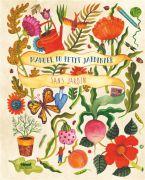 Manuel-du-petit-jardinier-sans-jardin